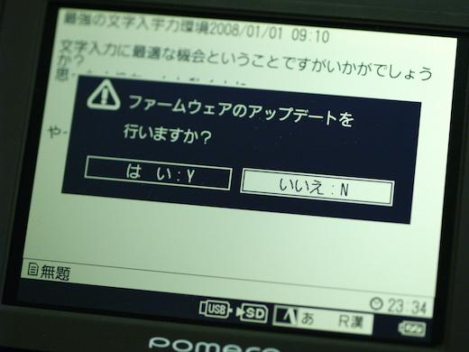 20100307233754.jpg