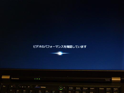 20100812011738.jpg