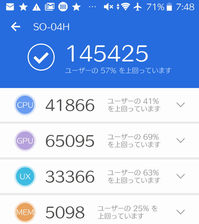 Screenshot_20180316-074838