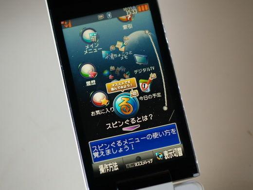 20101211153538.jpg
