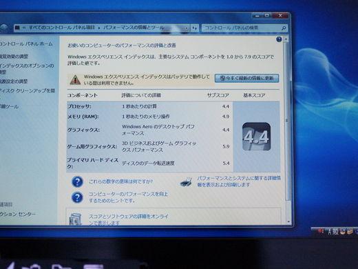 20110327180159.jpg