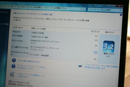 IMG_8253.jpg