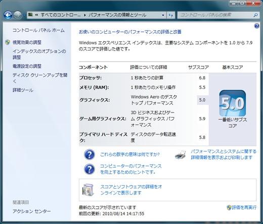 20100814141844.jpg
