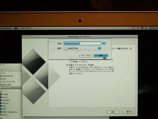 20101024212826.jpg