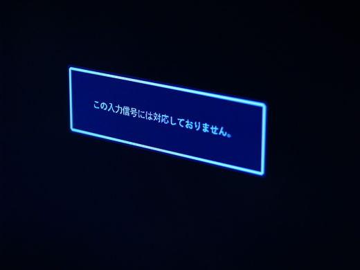 20101115224516.jpg
