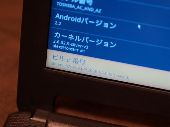 20110509234008.jpg