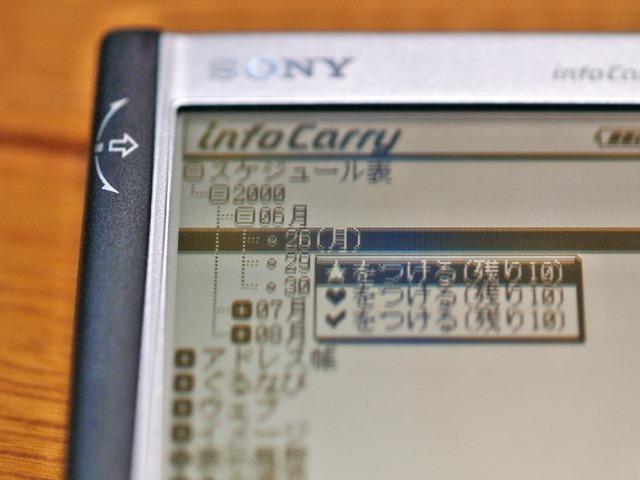 cat20140815214958