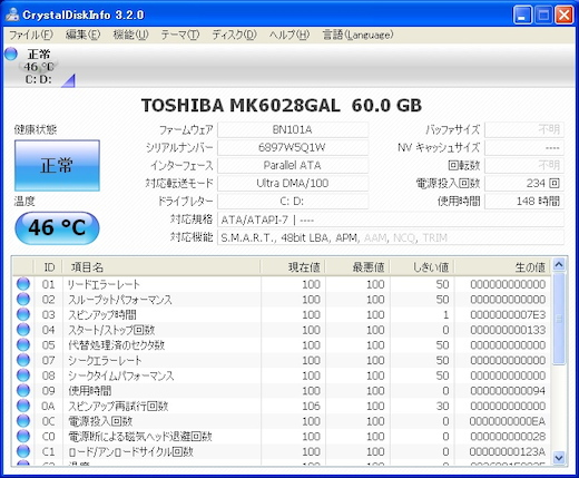 20100129010432.jpg