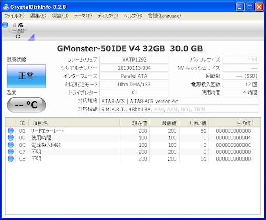 diskinfov4.jpg
