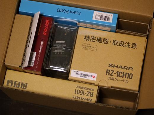 20090802205000.jpg