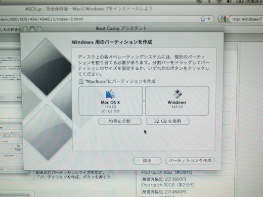 20100807121806.jpg