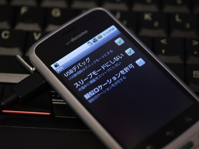 CAT20120712185831