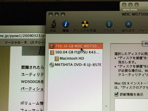 20100807110934.jpg