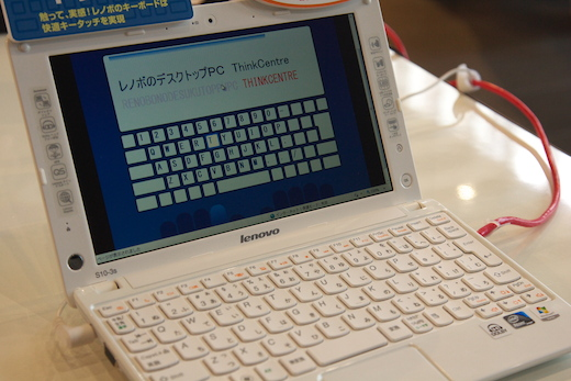 20100724120525.jpg