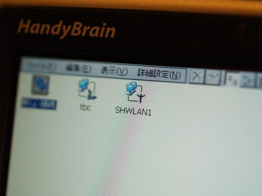 20090802213557.jpg