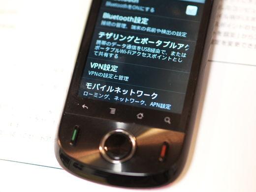 20110406001318.jpg