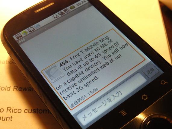 CAT20110723202438.jpg