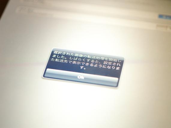 p20110523000052.jpg