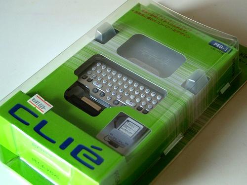 P4064020.JPG