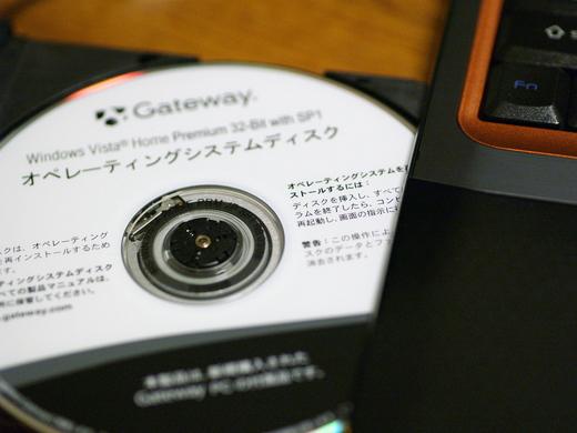 20091230201553.jpg