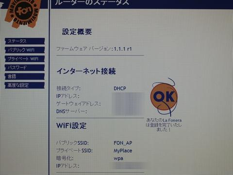 PC102340.jpg