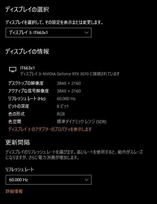 スクリーンショット 2021-09-18 162859