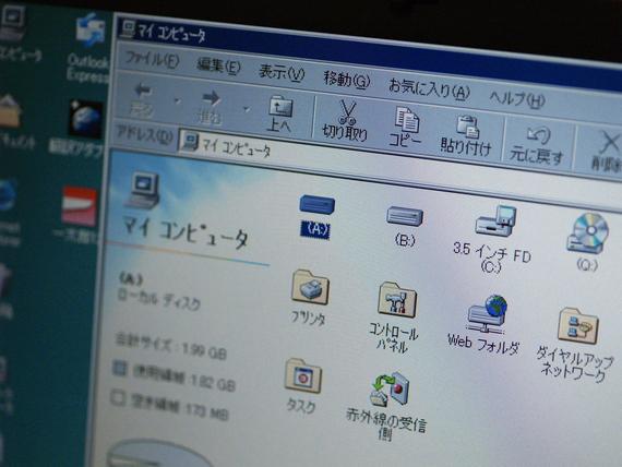 p20110518210933.jpg