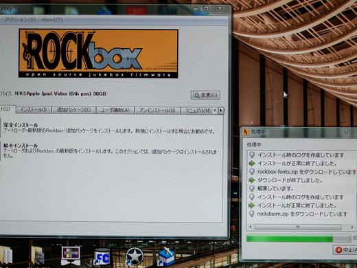 20091017005339.jpg