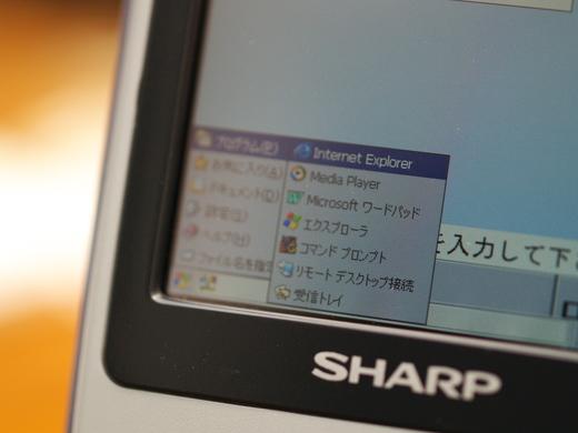 20090802210851.jpg