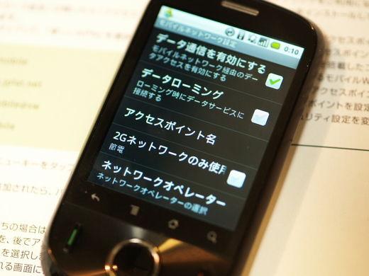 20110406001345.jpg
