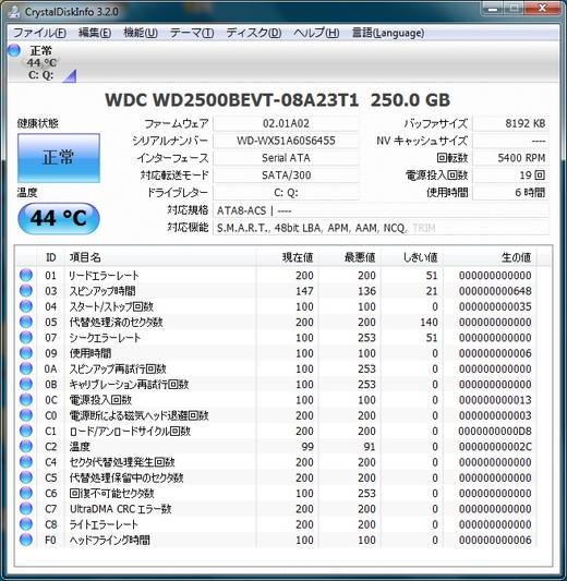 20100814153252.jpg
