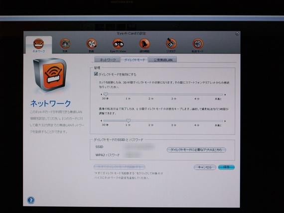 p20110523000349.jpg