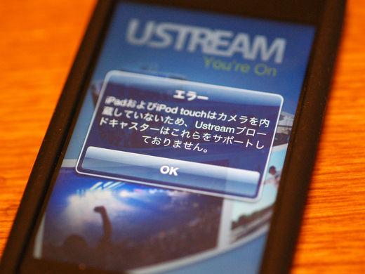 20100923164907.jpg