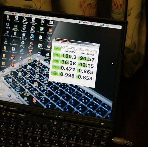 20110424202618.jpg