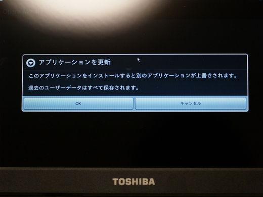 20110329220107.jpg