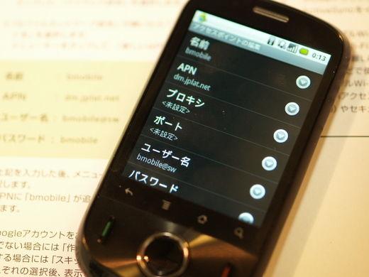 20110406001640.jpg