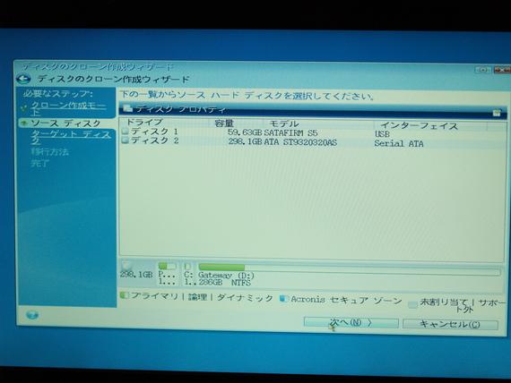 p20110619075317.jpg