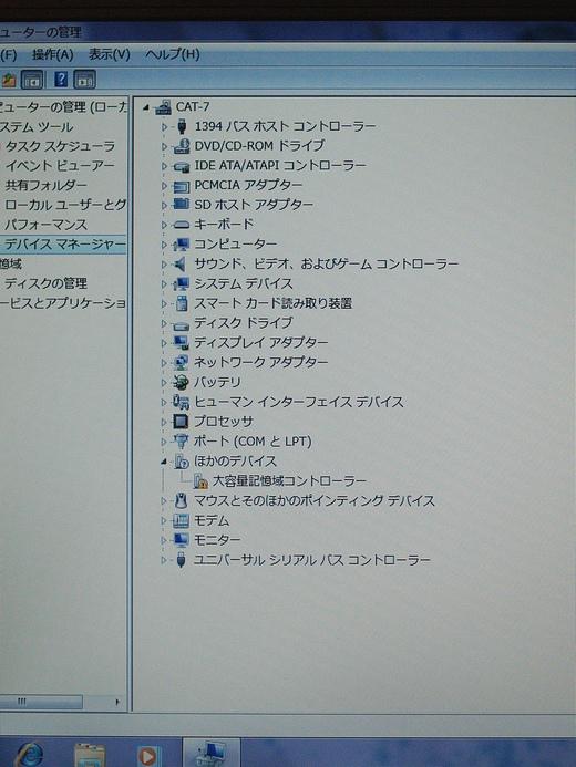 P5094242.jpg