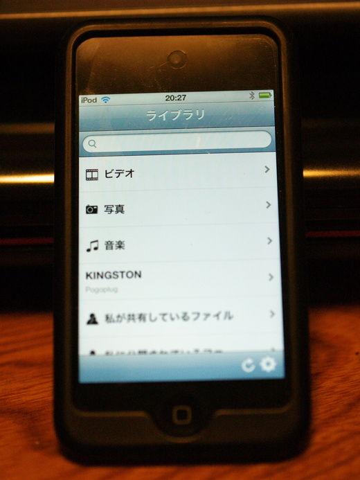 20110327203015.jpg