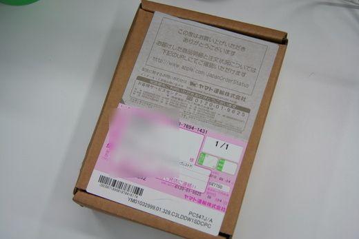 20100921113438.jpg