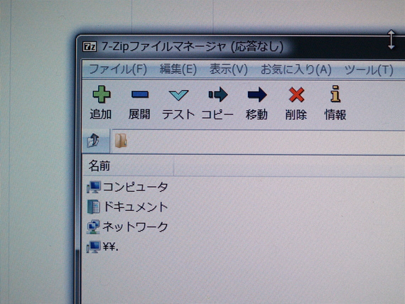 20110513070905.jpg