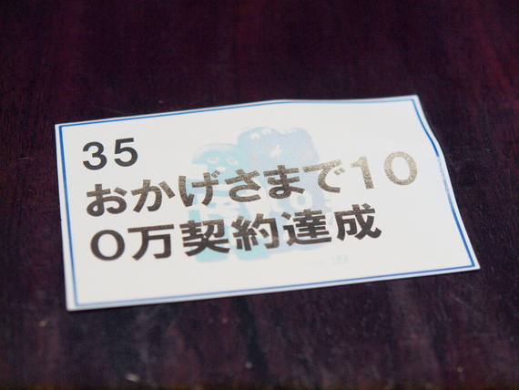 p20110619124136.jpg