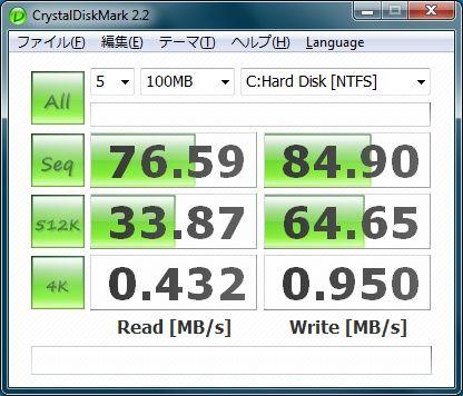 diskt4`0i750g.jpg