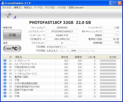 20100123232612.jpg