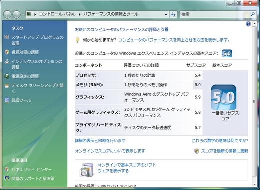 20100111150436.jpg