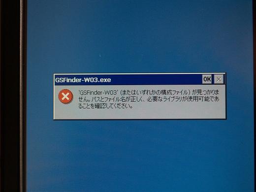 P8085369.jpg