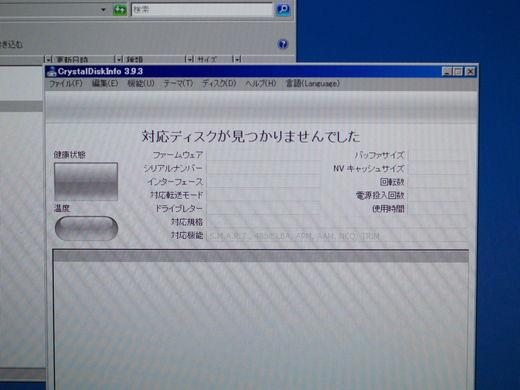 20101123132022.jpg