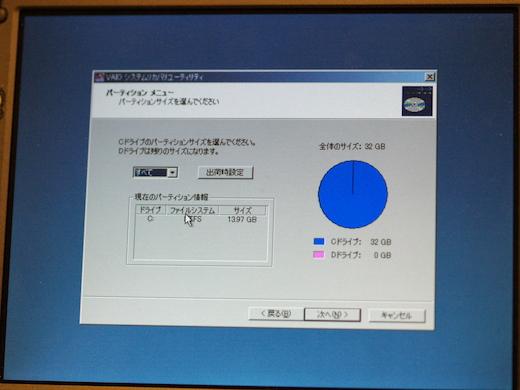 20100123164851.jpg