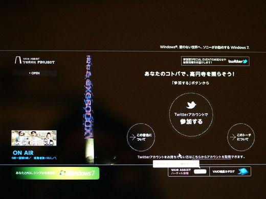 20101205001508.jpg