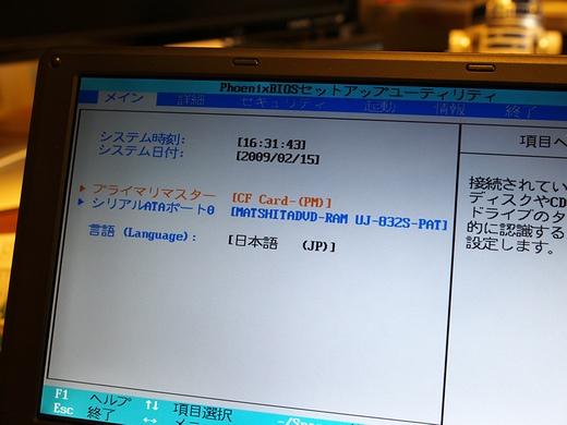 P2150107.jpg
